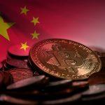 ビットコインを巡る中国のジレンマ