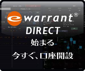 ewarrant direct